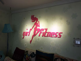 北京girl fitness studio(亚运村)预订