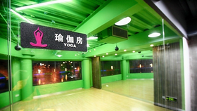 null祐石健身Unique Sport Fitness万博彩票主页